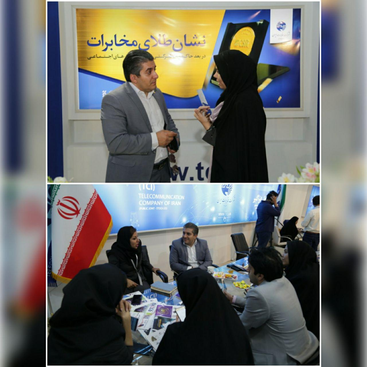 Hama Group visit from Telecommunication Company of Iran booth in Telecom Exhibition